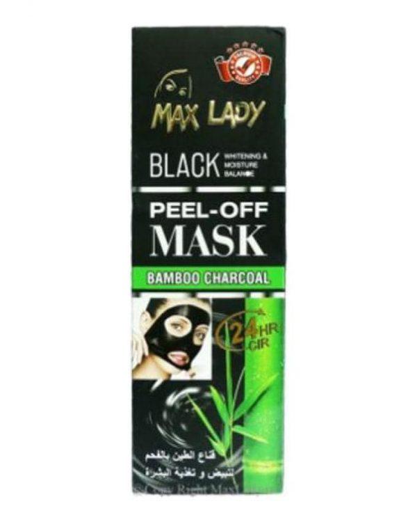 unbranded 6648 59059511 2 zoom min 600x750 - ماسک ذغالی لایه بردار بلک ماسک